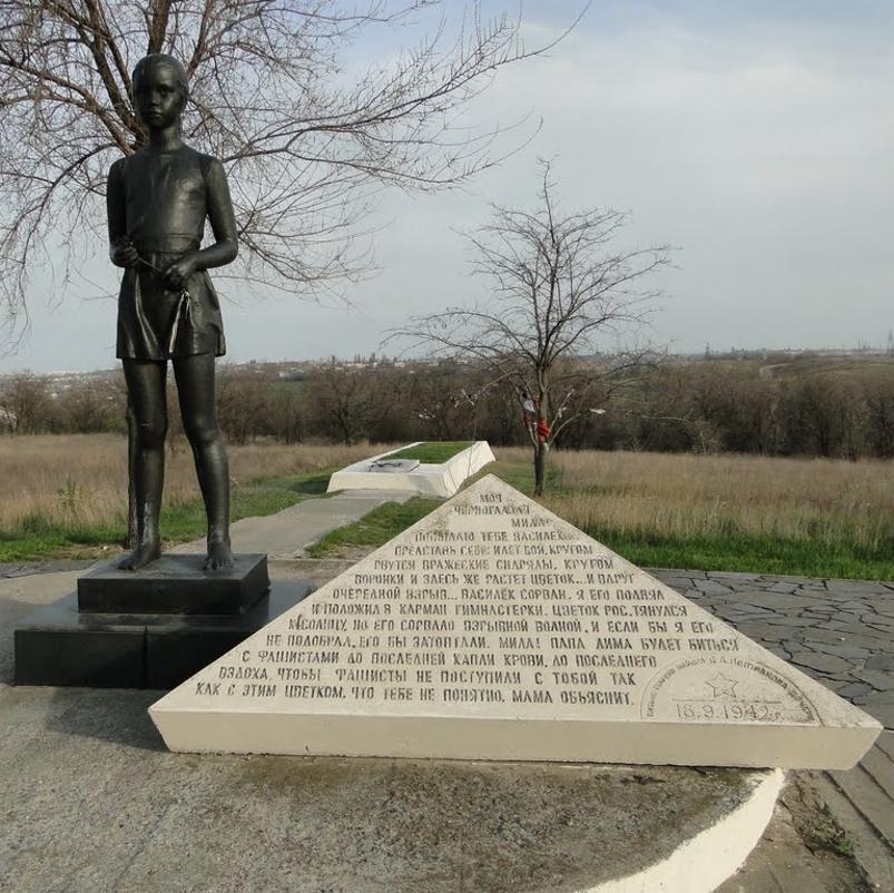 Мемориал Солдатское поле, Волгоград