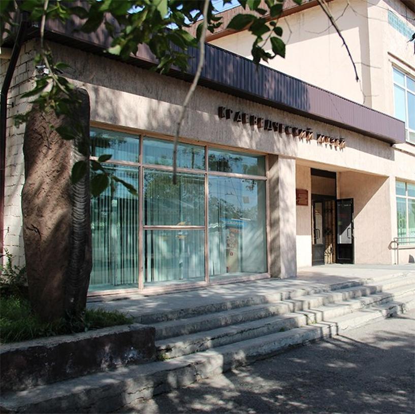 Хакасский национальный краеведческий музей им. Л. Р. Кызласова, Абакан