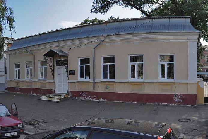 Мемориальный музей Р.Л.Самойловича, Азов