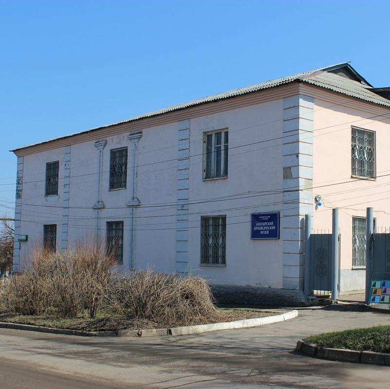 Алатырский краеведческий музей, Алатырь
