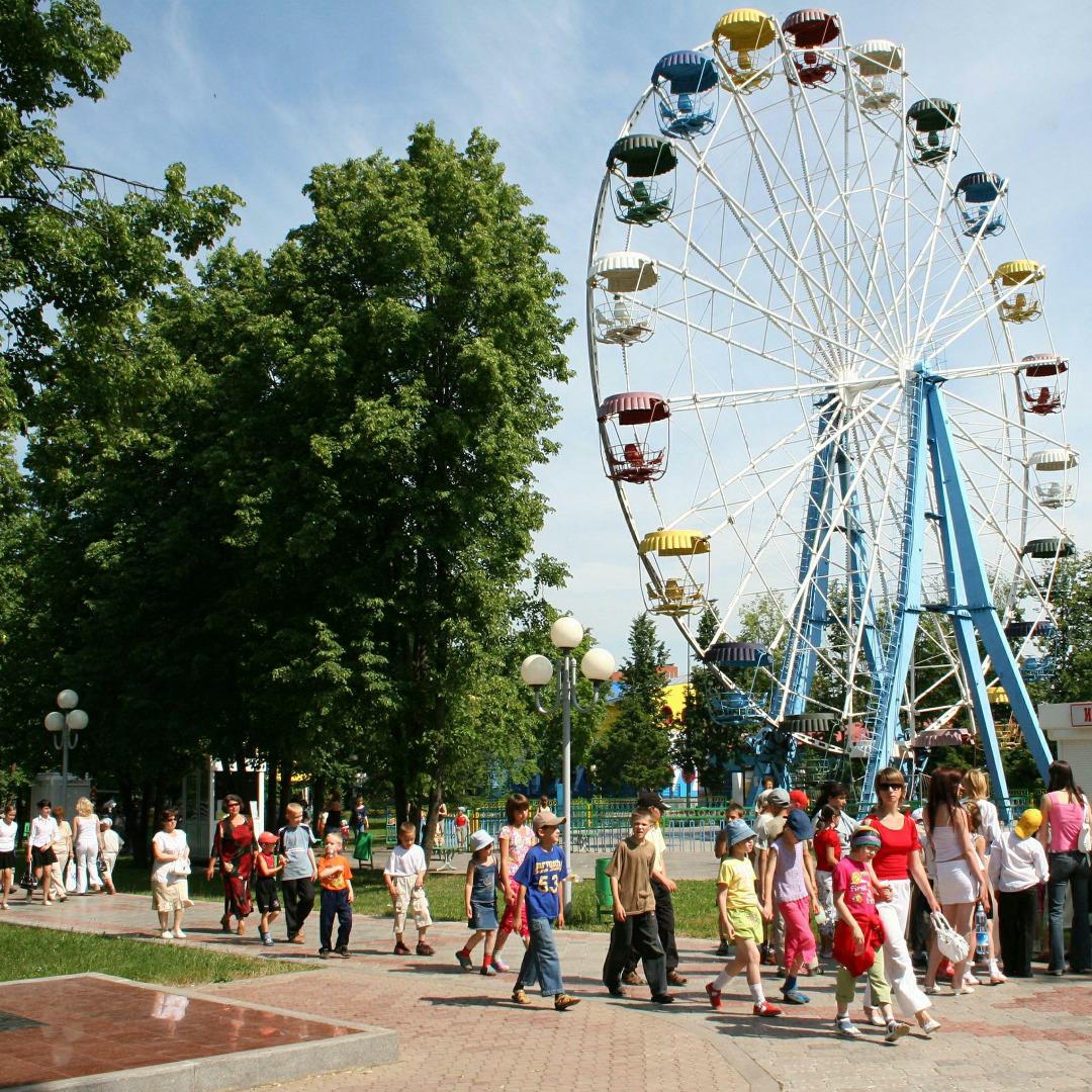 Городской парк, Альметьевск