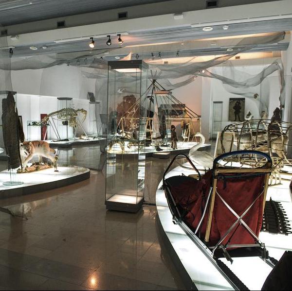 Чукотский Окружной Краеведческий Музей, Анадырь
