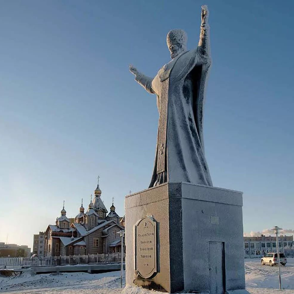Памятник св.Николаю Чудотворцу, Анадырь