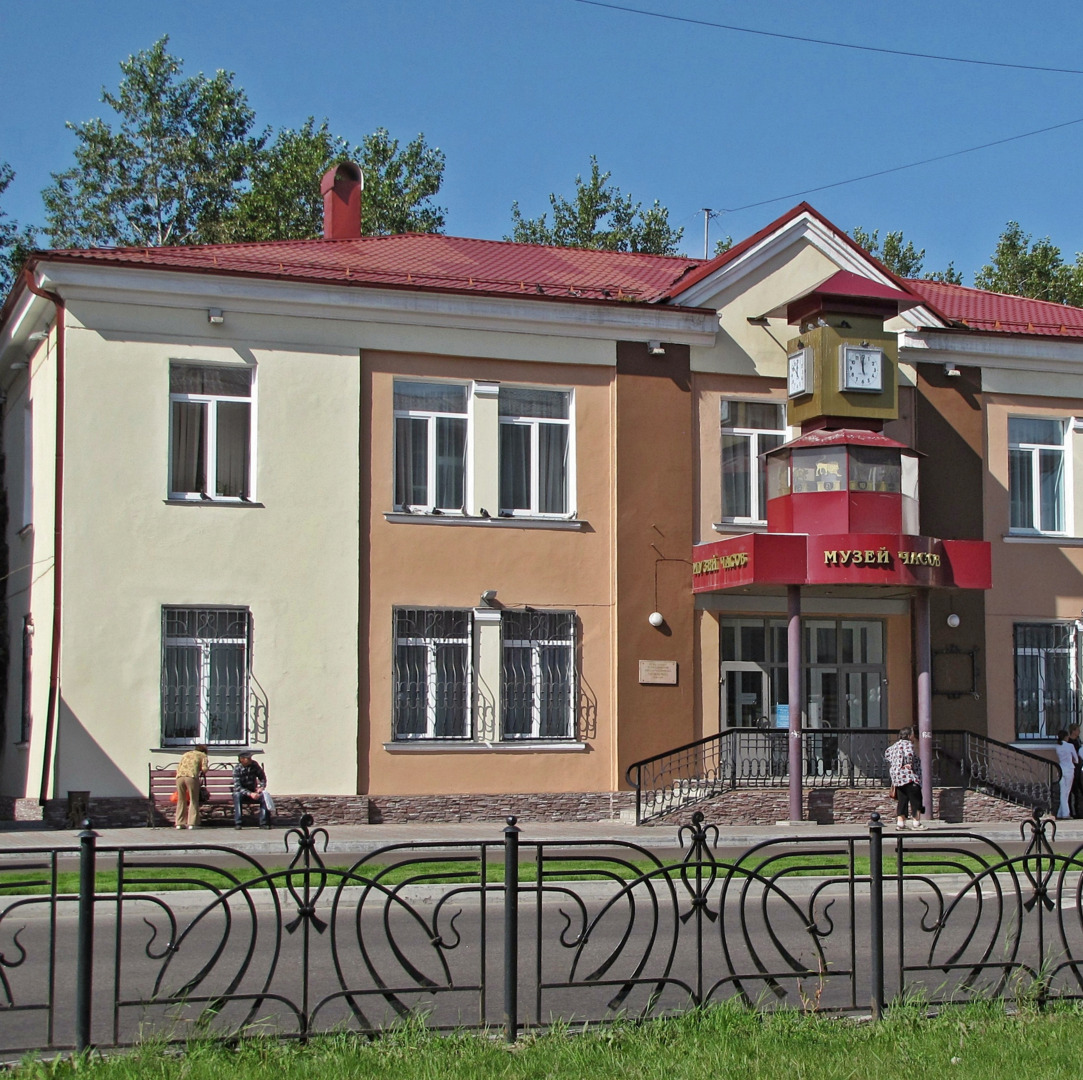 Музей Часов, Ангарск