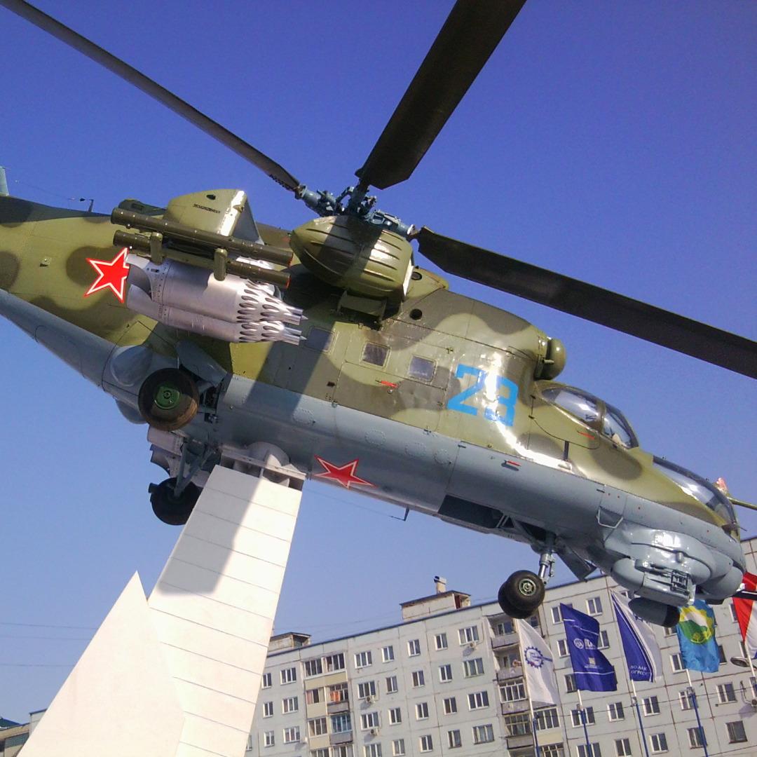 Памятник Вертолет Ми-24, Арсеньев