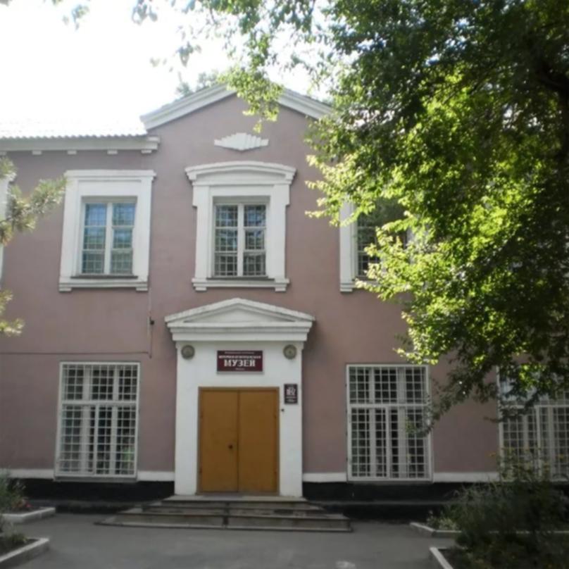 Историко-краеведческий музей, Артем