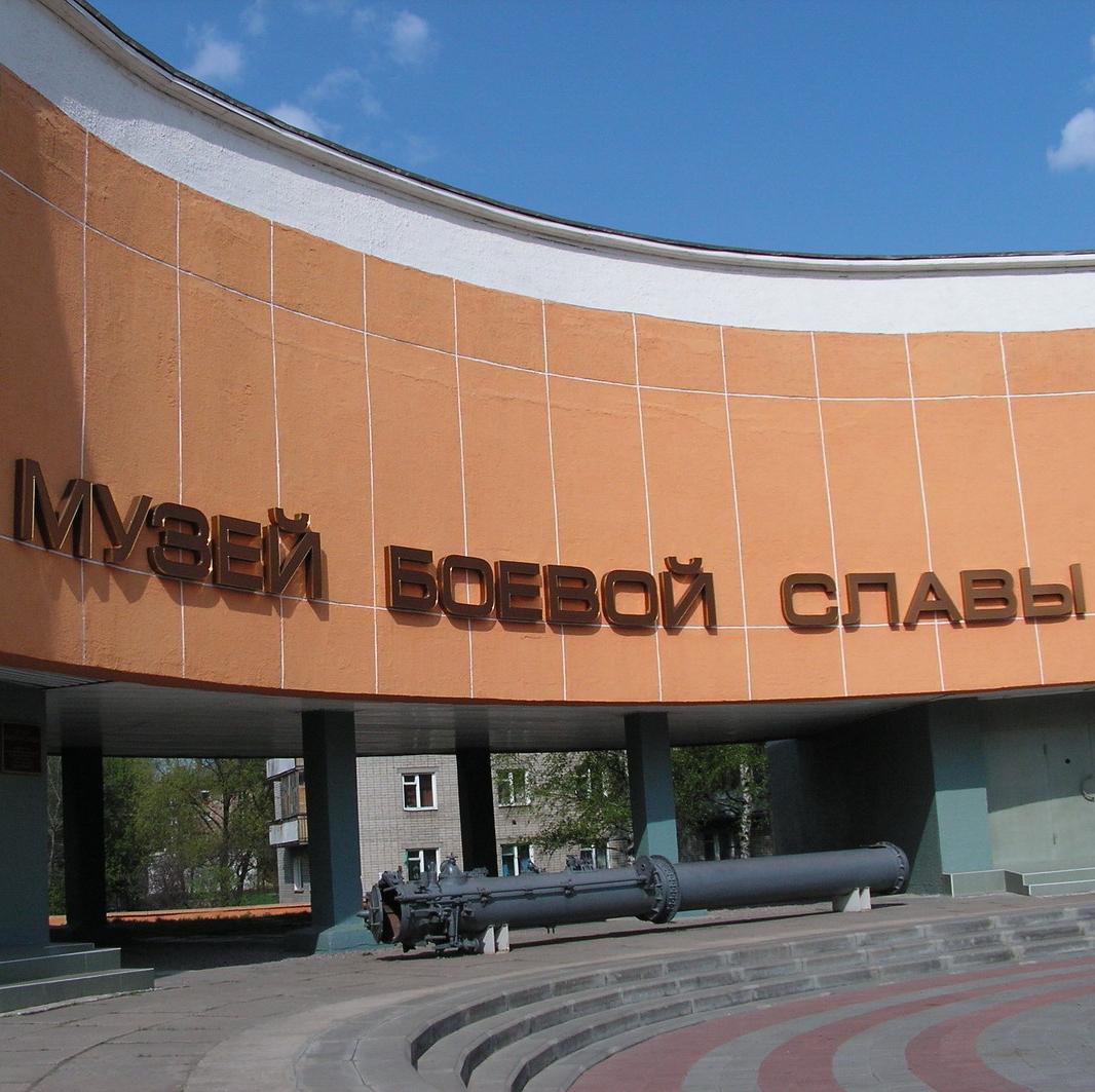 Музей боевой славы, Астрахань