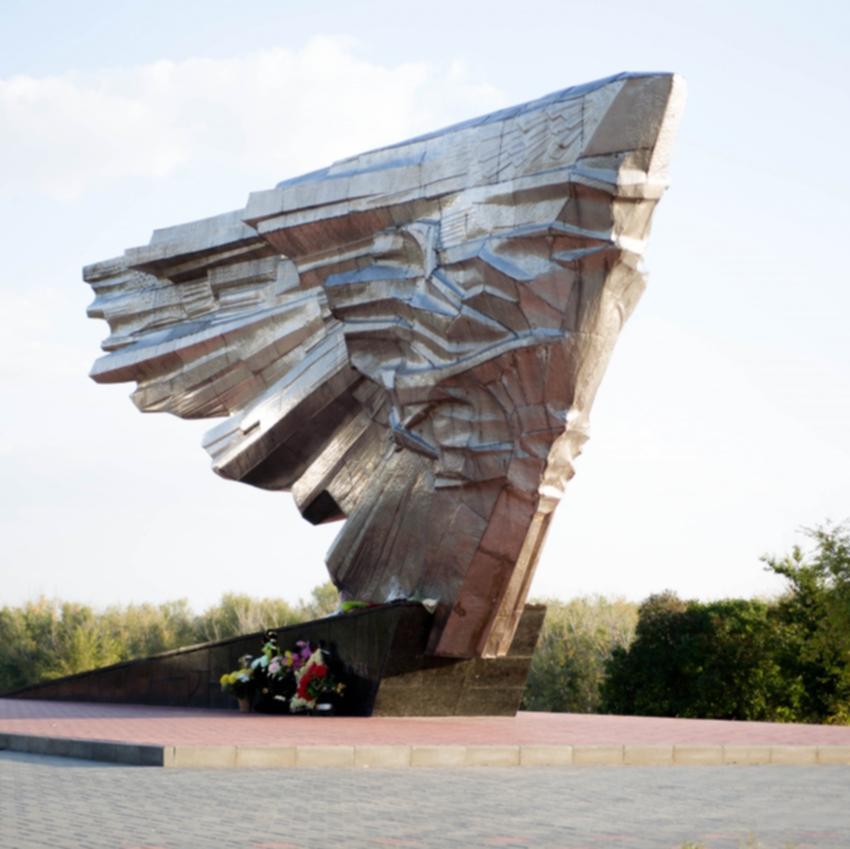 Мемориал Крыло Икара, Ахтубинск