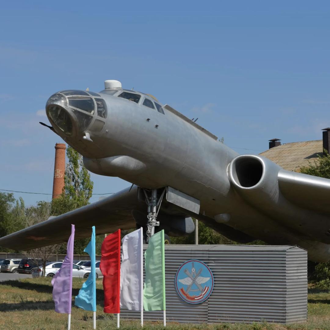 Самолет ТУ-16, Ахтубинск