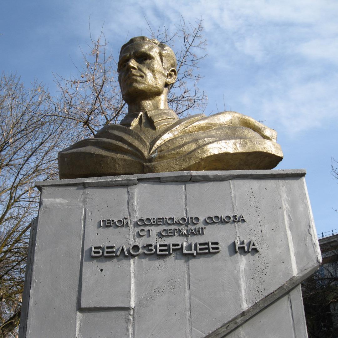 Памятник Н.А. Белозерцеву, Балашов