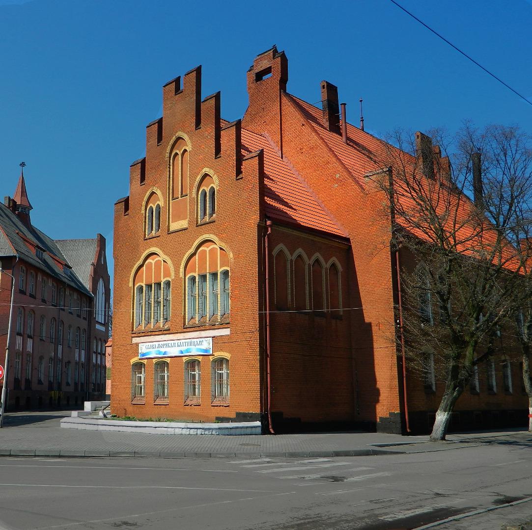Музей Балтийского флота, Балтийск