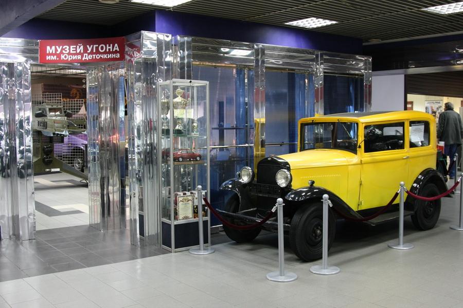 Музей автоугона имени Юрия Деточкина, Барнаул