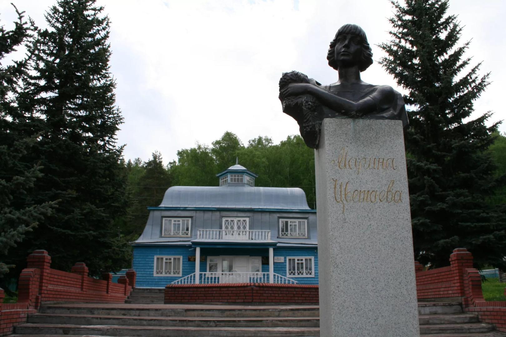 Музей Цветаевой, Белебей