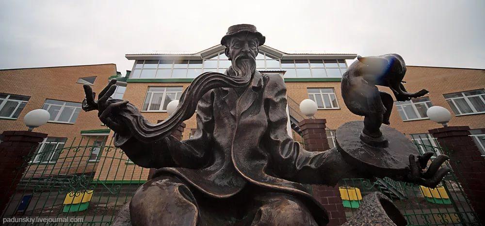 Памятник Хоттабычу, Белоярский