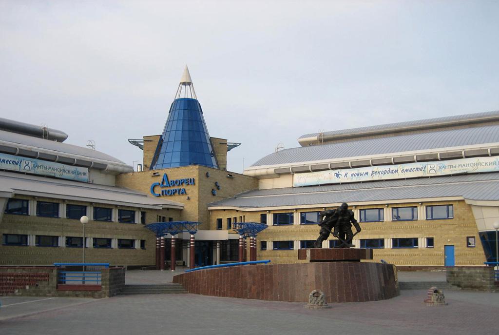 Дворец спорта, Белоярский