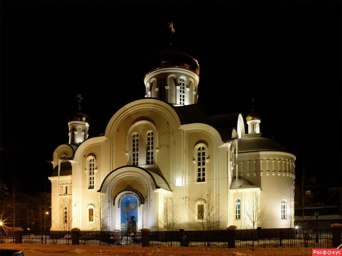 Храм Преподобного Серафима Саровского, Белоярский