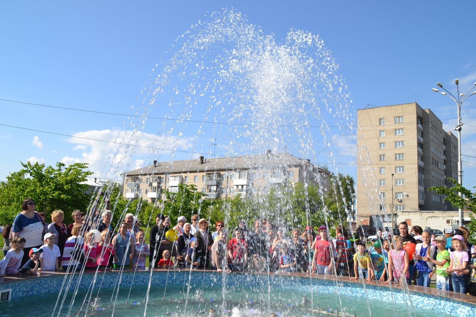 Парк культуры и отдыха города Бердска, Бердск