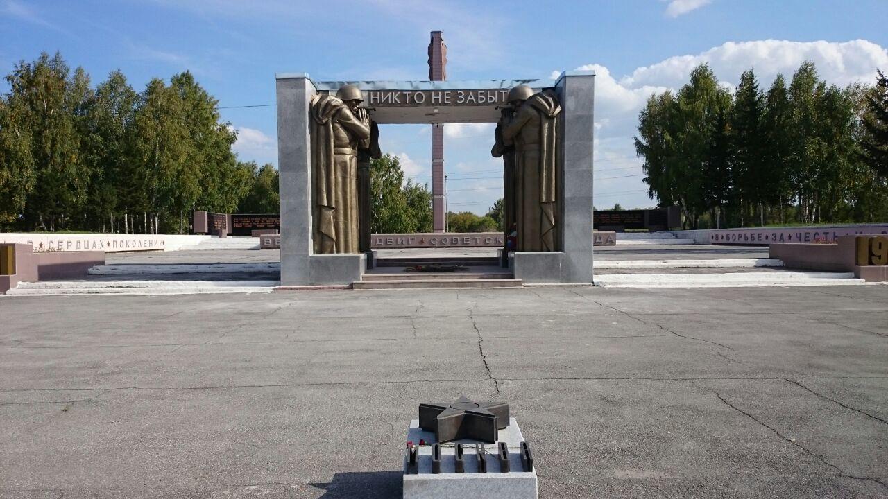 Парк Победы, Бердск