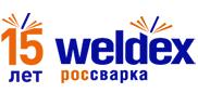 Weldex / Россварка: 15-я Международная выставка сварочных материалов, оборудования и технологий