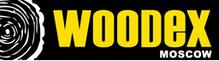 Woodex Moscow: 14-я Международная выставка лесозаготовительной техники, оборудования и технологий для деревообработки и производства мебели.