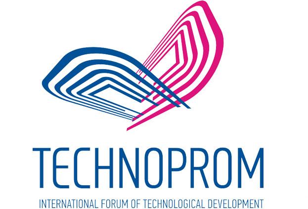 III Международный форум технологического развития