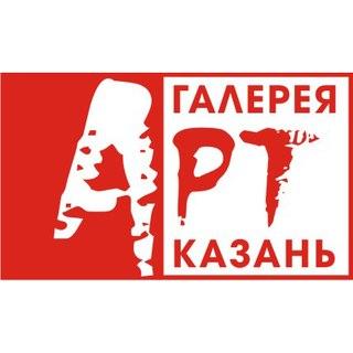 АРТ-галерея. Казань – 2015
