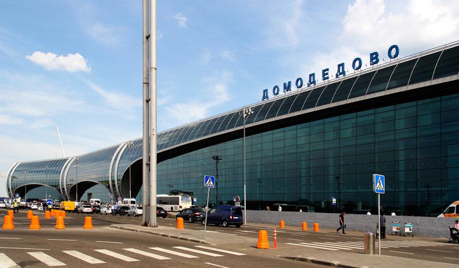 Аэропорт Домодедово, Москва