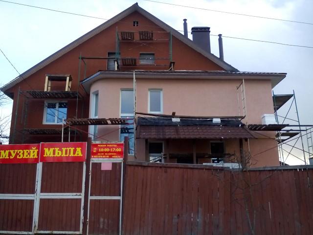 Музей мыла, Шуя (Ивановская Область)