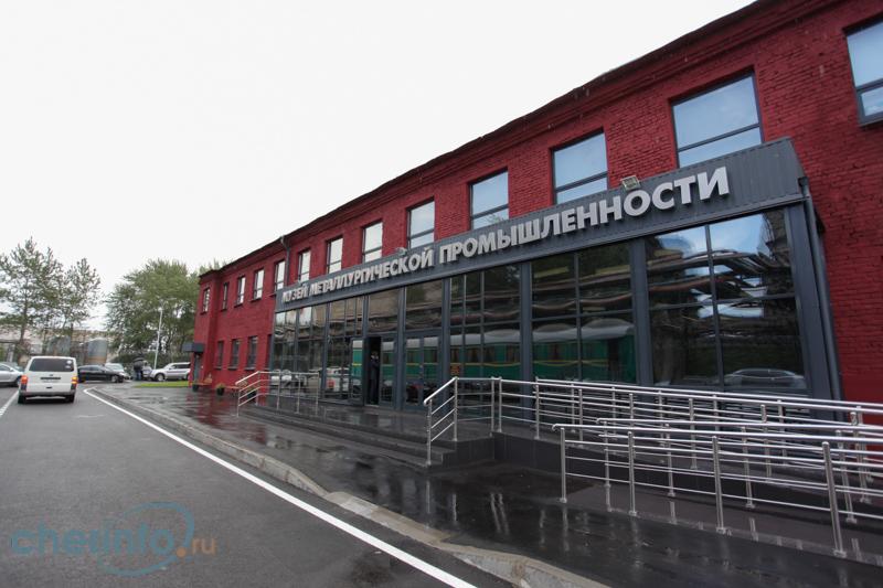 Музей металлургической промышленности, Череповец