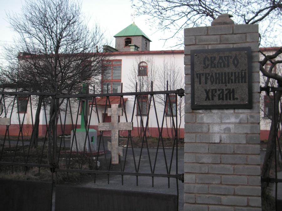 Свято-Троицкий храм , Заполярный