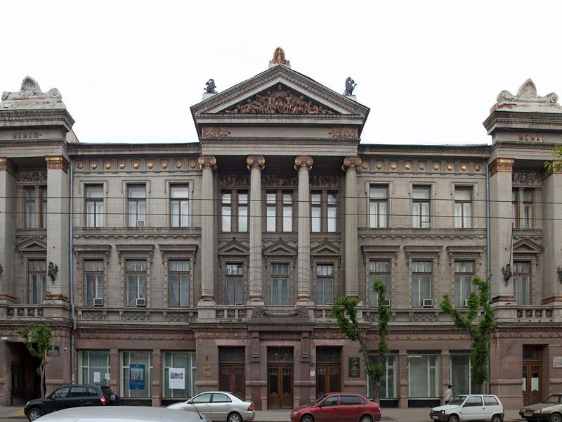 Самарский художественный музей, Самара