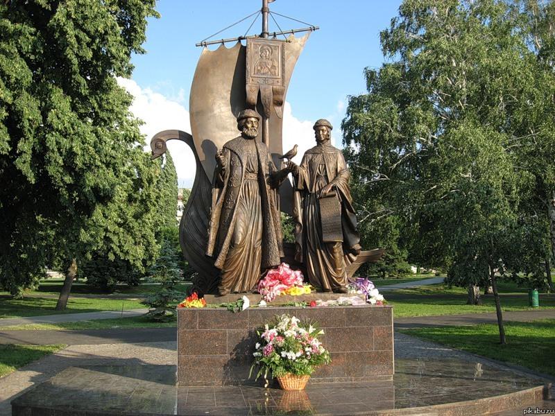 Памятник Петру и Февронии, Самара