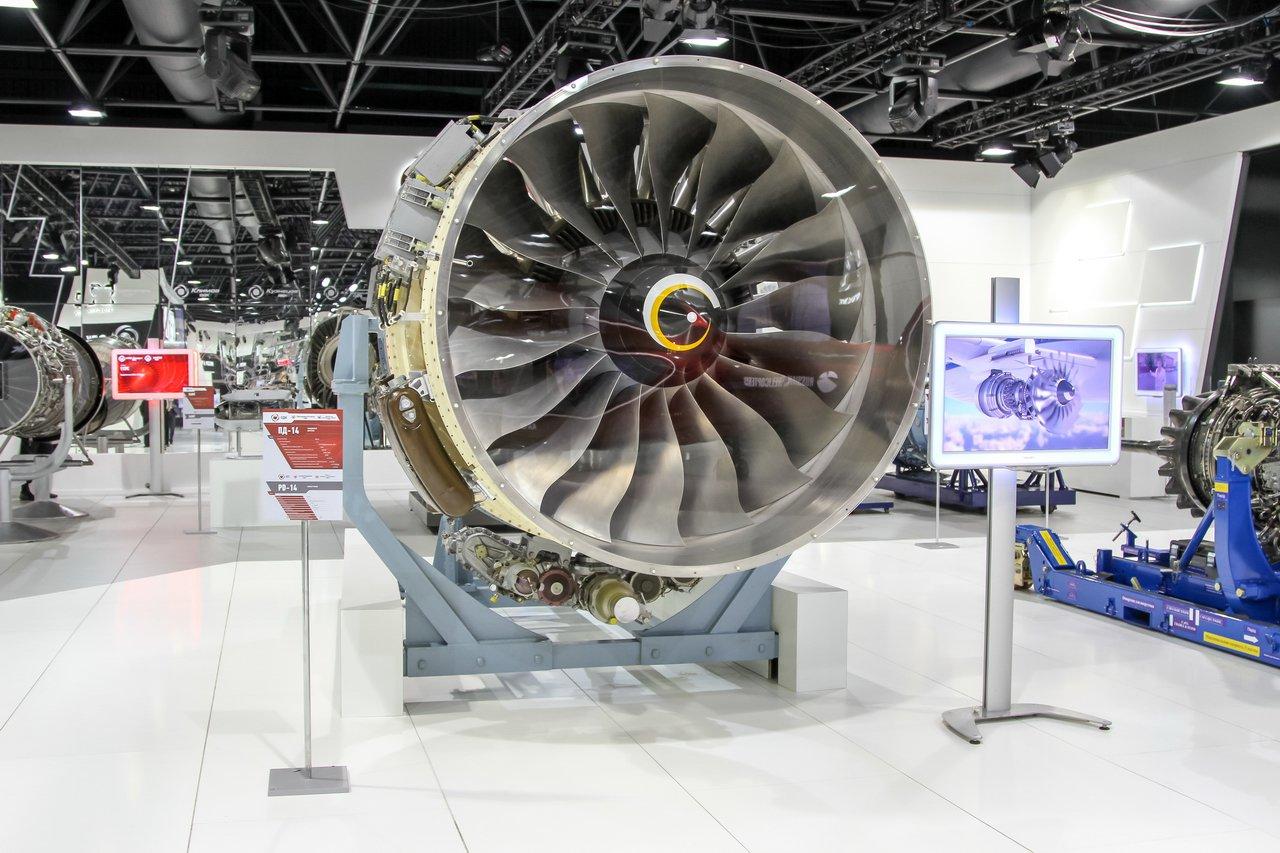 Центр истории авиационных двигателей, Самара