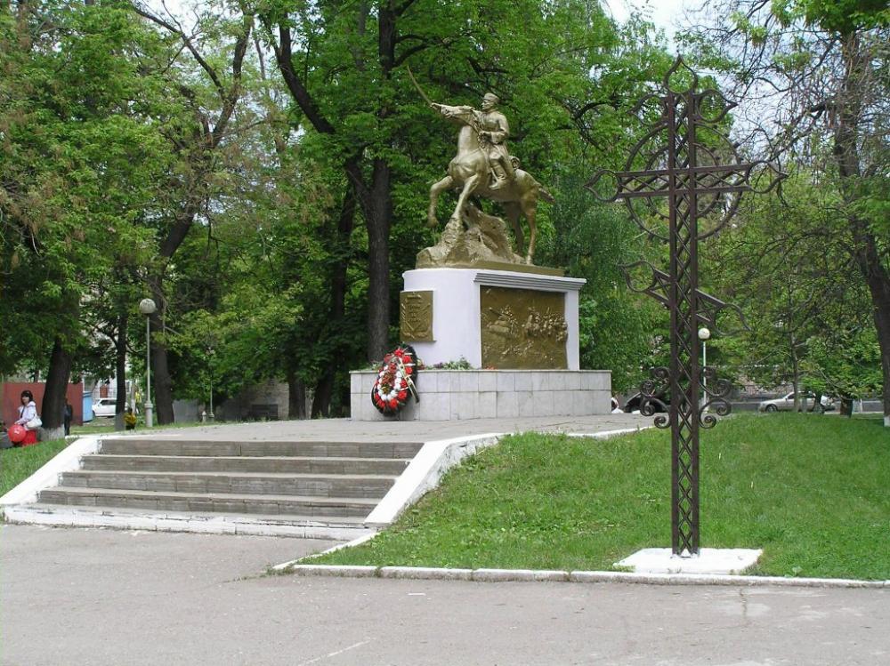 Мемориал на братской могиле, Краснодар