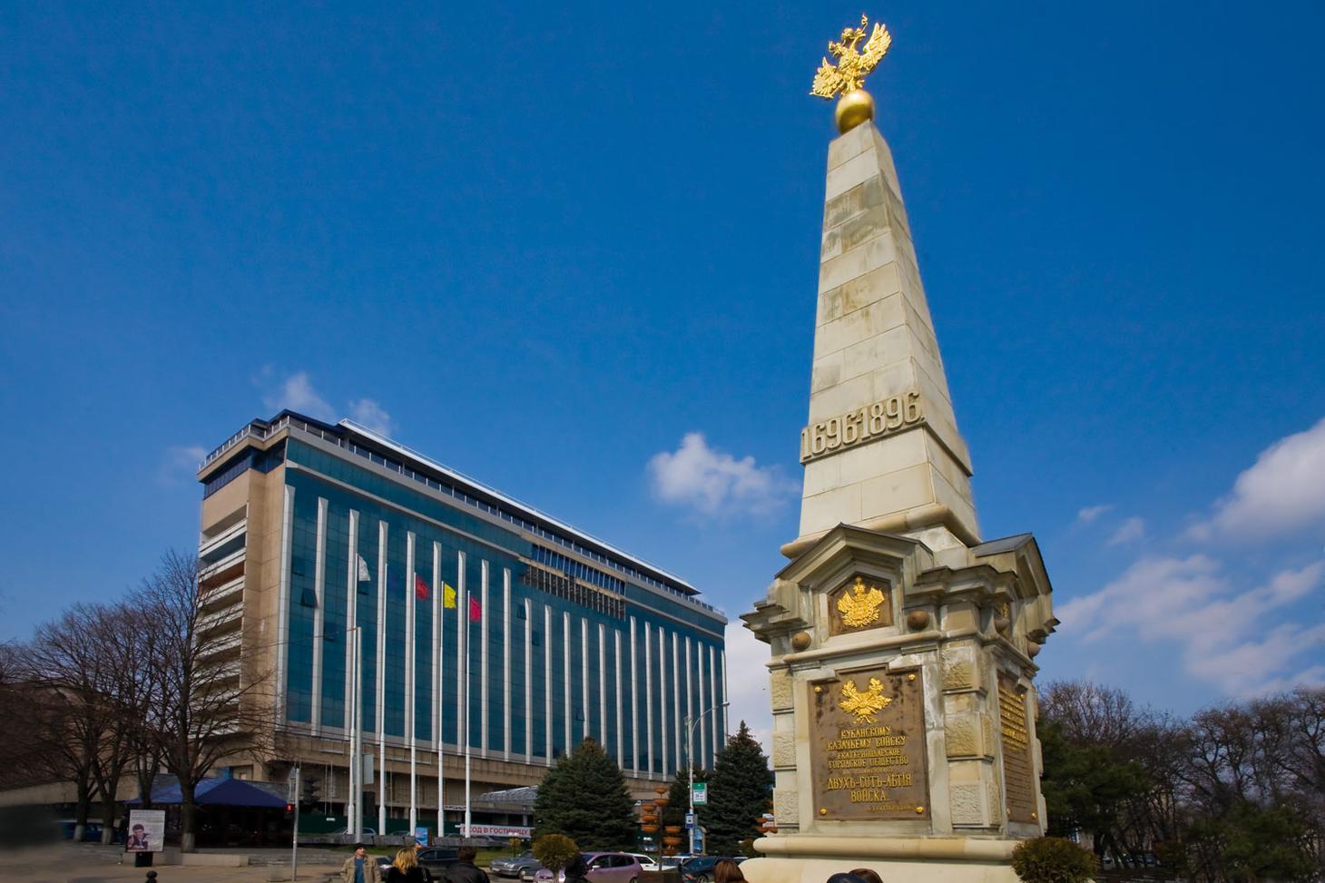 Памятник в ознаменование 200-летия Кубанского казачьего войска (1696-1896 гг.), Краснодар