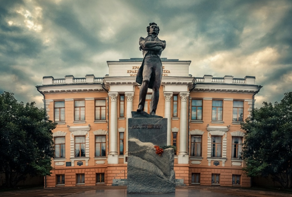 Памятник А.С. Пушкину, Краснодар