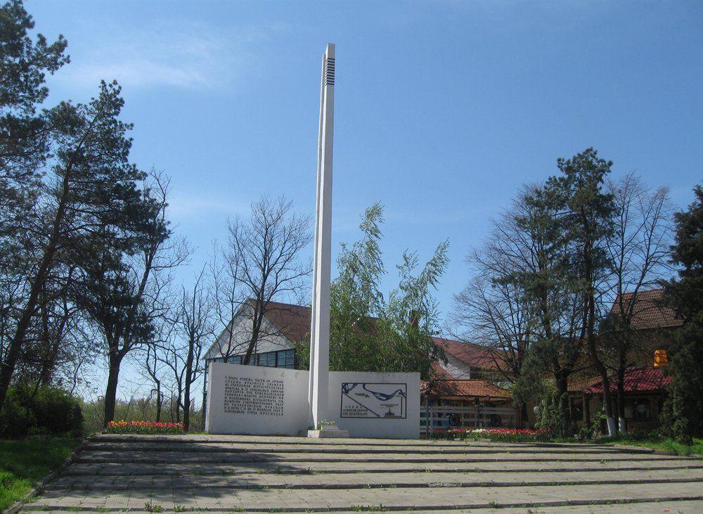 Памятник 46-й армии, Краснодар