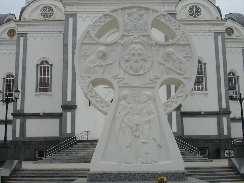 Крест в честь Кирилла и Мефодия, Краснодар