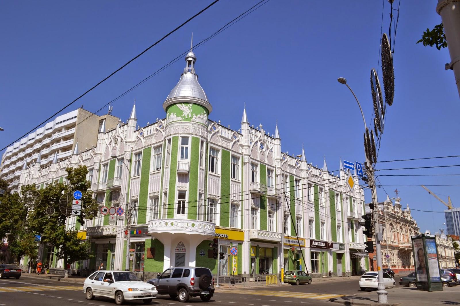 Зеленый дом, Краснодар