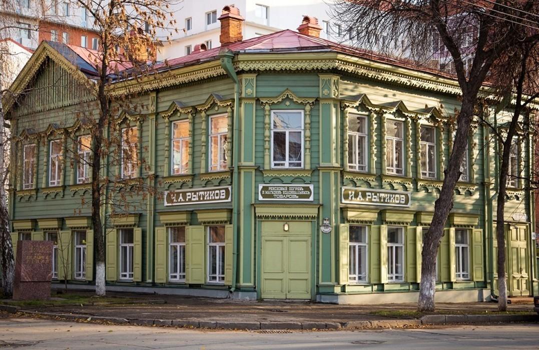 Дом-музей В.И. Ленина, Самара