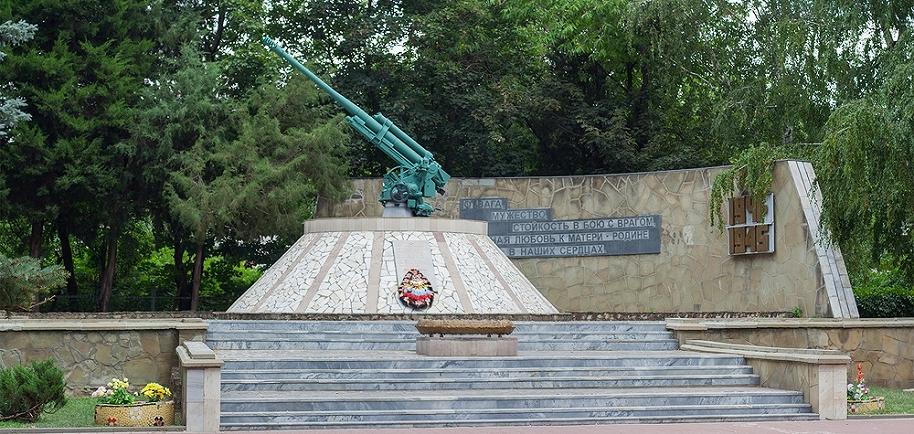 Памятник зенитчикам, Краснодар