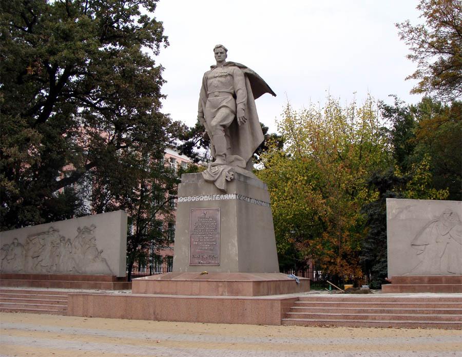 Памятник советским воинам-освободителям, Краснодар