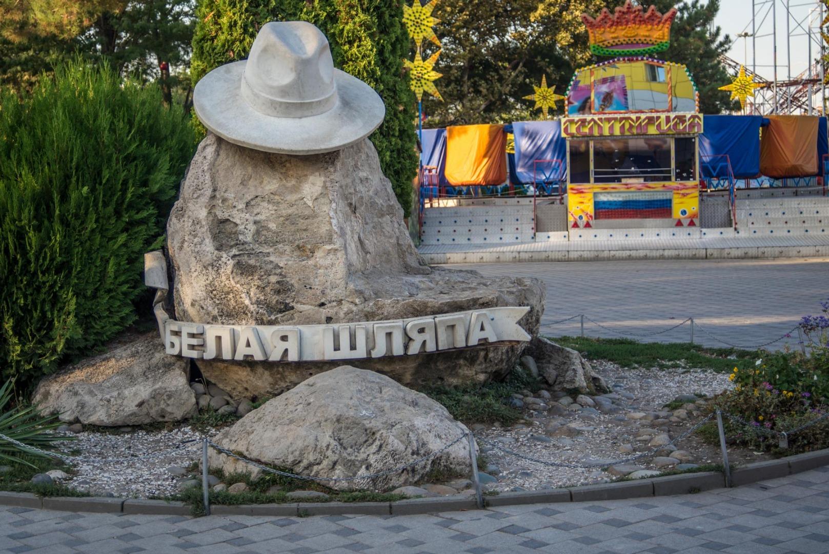 Памятник белой шляпе, Анапа