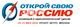 ОТКРОЙ СВОЮ РОССИЮ: Выставка и фестиваль активного и приключенческого туризма
