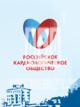 Российский национальный конгресс кардиологов 2016